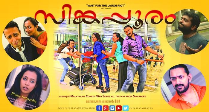 Poster of Malayalam Web-Series Singappooram