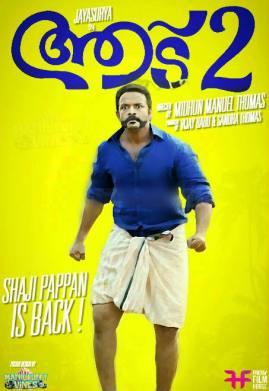 Aadu 2 box office hit