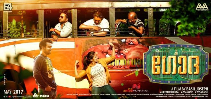 Godha Malayalam film