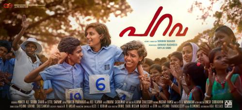 Parava is one of the best films of 2017