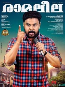 Ramaleela - good Malayalam films of 2017