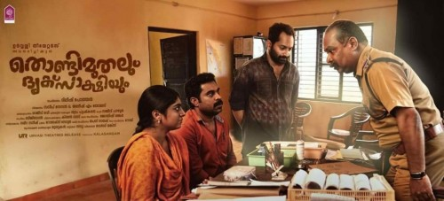 Best Malayalam Movies 2017